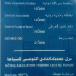 Permis international Tunisie