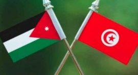 Jordanie Tunisie